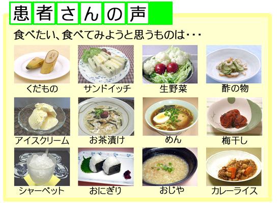 下痢 の 時 食べ物
