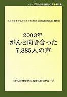 hyoushi_2003g