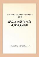 hyoushi_2013