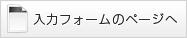 btn_form