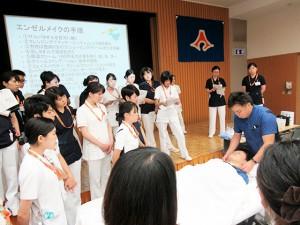 new_education_8